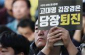 MBC·KBS 총파업 50일 이번 주 파업 가를 '분수령'