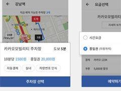 """""""우리가 도와야지예~"""" 5만명 모인 대구 위아자 현장"""