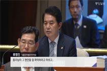 """""""총리가 요새도 짜증 내나?""""  또 진땀 뺀 류영진 식약처장"""