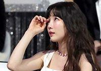 골든디스크 故 종현 추모곡 '한숨'눈물 흘린 이하이와 태연