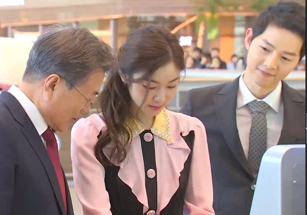 문재인 대통령, 김연아·송중기와 함께 스마트 공항 체험