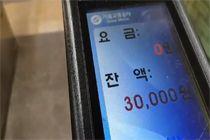 오늘 미세먼지 비상 … 서울 출퇴근 시간 버스·지하철 무료