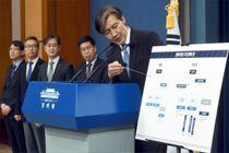 박종철 기일에 권력기관 개편안 발표한 조국