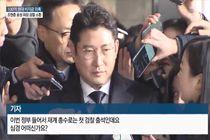 '100억원 비자금 조성' 조현준 효성 회장... 재벌총수 소환
