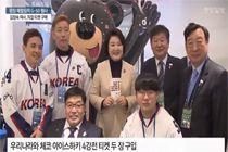 평창패럴림픽 티켓 직접 구매한 김정숙 여사