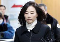 조윤선 징역 2년 법정구속, 블랙리스트 1심 무죄 파기