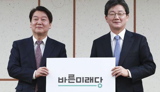 '미래당'→'바른미래당' 당명 바꿨당