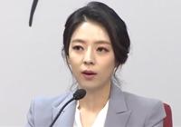 """배현진 """"조명창고에서 부당한 대우"""" 발언에 MBC가 공개한 사진"""