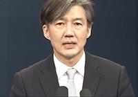 """헌법에 실린 '토지 공개념'…靑 """"불평등과 불공정 바로잡겠다"""""""