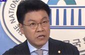 한국당-경찰 충돌···개는 아무 잘못이 없다