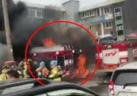[영상]'펑'하는 폭발, 소방차까지 불타