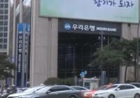한국거래소·우리은행 압수수색…김기식 '외유성 출장' 수사