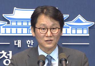 남북, 정상회담 '생중계' 합의…군사분계선 넘는 김정은 생중계