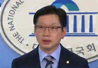 """김경수 경남지사 출마 선언 """"결코 물러서지 않겠다"""""""