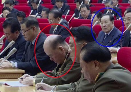 김정은 연설 중 졸고있는 한명…뒤에서 노려본 '北저승사자'