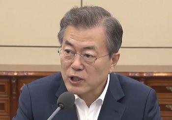 """문재인 대통령 """"北 핵 동결 조치 남북·북미 정상회담 성공 청신호"""""""