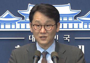남북 환영식→회담→만찬···27일 정상회담 일정 합의