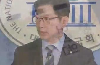 '김경수 압색 영장' 제동 검경 '드루킹 수사' 신경전