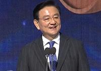 제9회 홍진기 창조인상 시상식