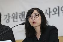 """안미현 검사 """"문무일 총장, 권성동 소환조사에 외압"""""""