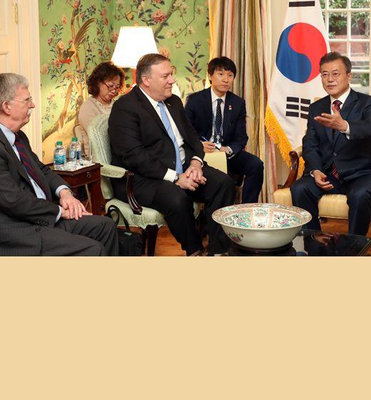 남북정상회담 열흘 뒤, 폼페이오와 김정은의 '평양 대화'였다