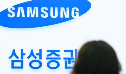 삼성증권, '유령주식' 사고 직원 23명 중징계 결정