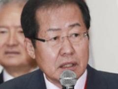 김성태 폭행범, 상해·폭행·건조물침입 혐의로 구속기소