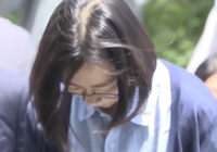 '출입국법 위반혐의' 또 고개 숙인 조현아