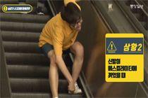 지하철 에스컬레이터 역주행 사고가 실제로 일어난다면