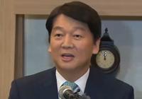 """안철수 """"정치 일선서 물러나겠다"""""""