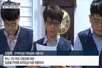 """편의점주, 동맹휴업 유보···대신 """"본사 가맹 수수료 내려라"""""""
