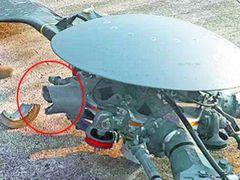 프로펠러 통째 날아간 헬기 사고전날 날개 부품 바꿨다