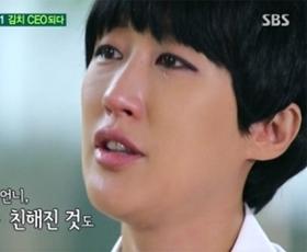 """홍진경, """"너무 보고 싶다"""" 오열"""