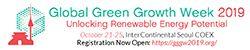 GGGI(녹색성장기구)