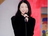 웃는 게 예쁜 <br/> 무쌍여신 김다미