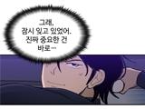 [환상의 배터리]4화 중요한 것은 (4)