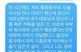 """구혜선, 반박 """"이혼은 아직 상의되지 않은 내용"""""""