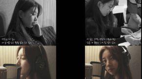 <strong>'오랜만에 가수' 수지, 피처링 녹음 현장</strong>