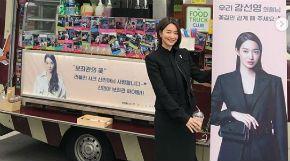 <strong>신민아, '보좌관2' 촬영 중 커피차 인증샷</strong>