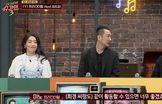 프리스타일·정희경·여행스케치 소환 '찐갬성'