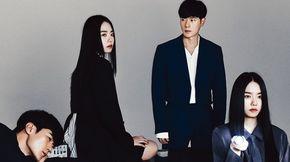 <strong>'귀문' 김강우X김소혜, 호러 케미</strong>