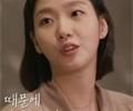 """아이콘, 데뷔 6주년 팬사랑 """"60년, 600년 동안.."""""""