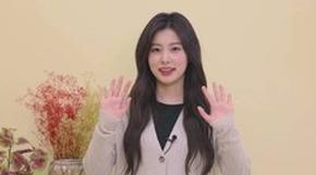 "<strong>아이즈원 강혜원 ""풍성한 한가위 되시길""</strong>"