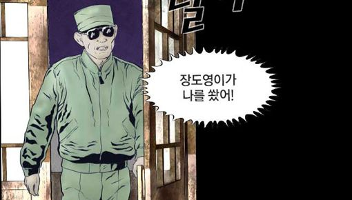 [김종필 증언록] 5.16 (2)