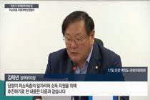 당정, 청년 月50만원 6개월간 구직활동지원금