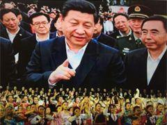 29년만에 베이징대 대자보비판 대상은 시진핑이었다