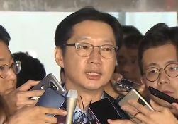 드루킹, '김경수와 대질신문' 당시 진술-물증 다르자 횡설수설