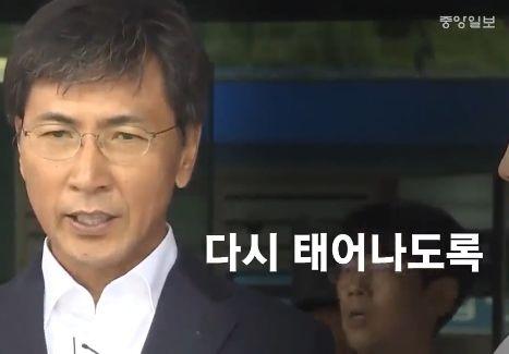 """[11초 뉴스] """"다시 태어나겠다"""" 안희정에 김지은 묻자···"""