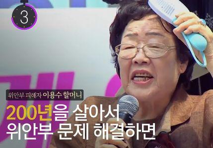 """[11초 뉴스] 위안부 피해자 이용수 할머니, """"200살까지 살아서…"""""""