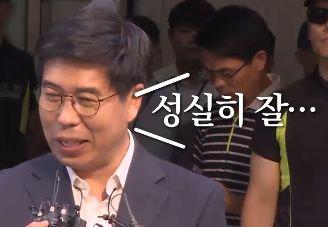 [11초뉴스] 드루킹 특검 백원우 비서관 '다른 듯 같은' 말주변